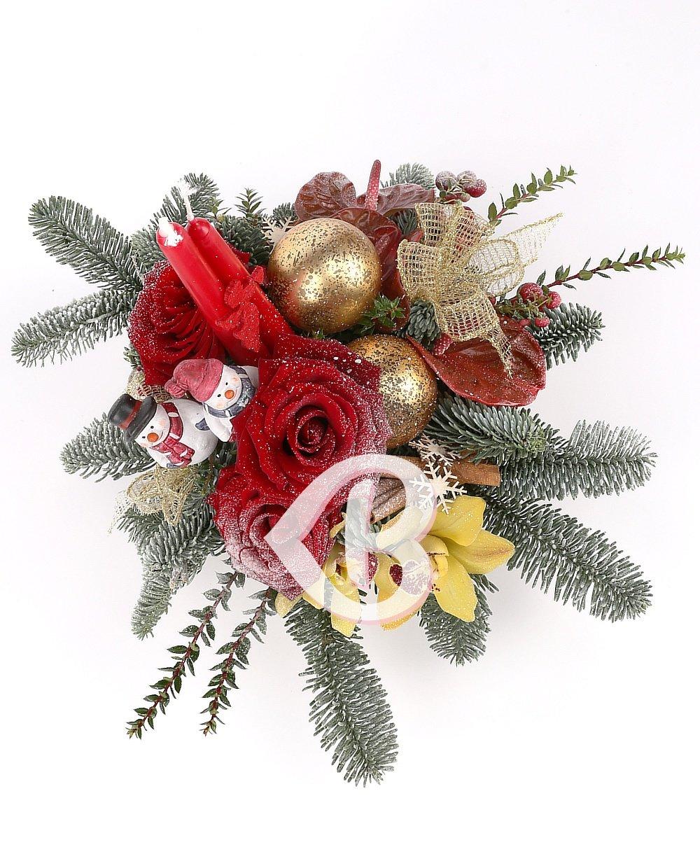 Imaginea produsului crăciunul magic