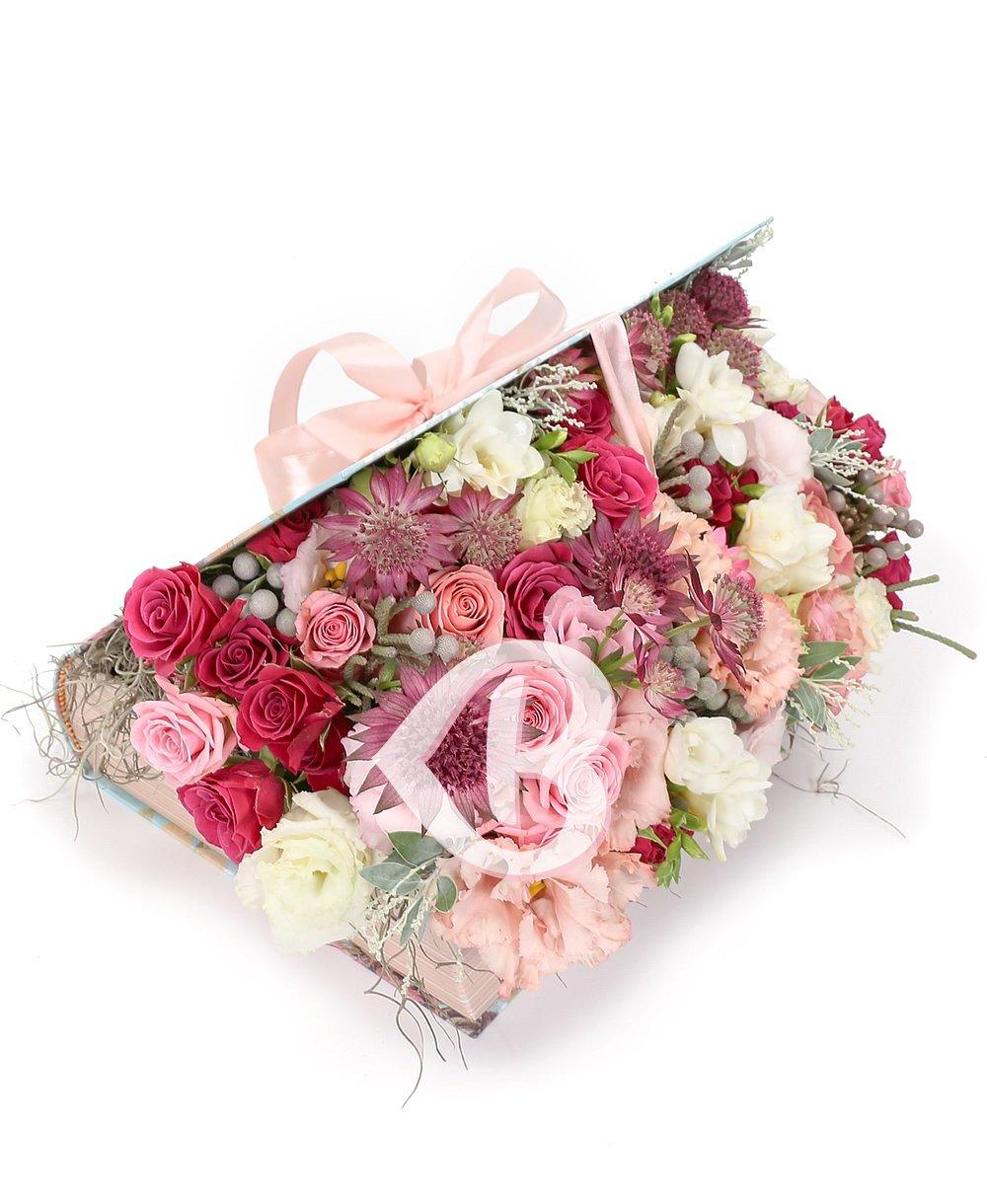 Imaginea produsului Basmul Florilor